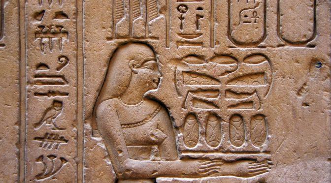 Brève webographie en égyptologie