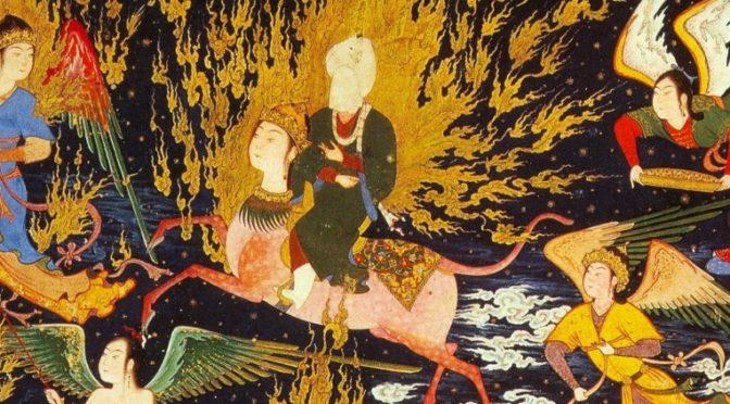 Les biographies du prophète Muhammad