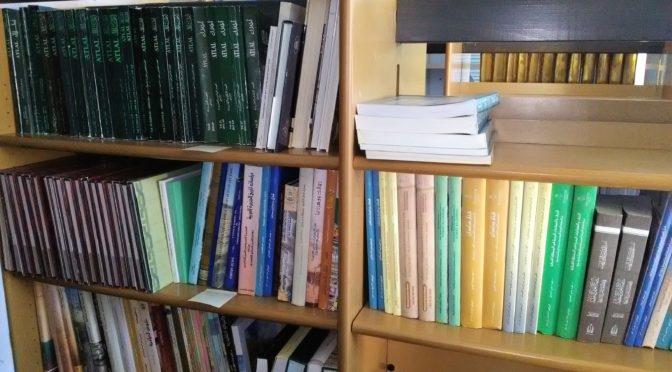 Bilan 2018 des dons d'ouvrages à la bibliothèque de la MOM