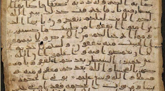 Le Coran, entre tradition et hyper-criticisme